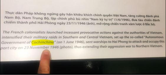 HCMC_Capture