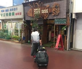 Arriving to the guesthouse in Himeji. // Llegando al hostal en Himeji.