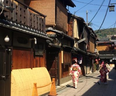 Kyoto, city of Geishas. // Kioto , la ciudad de las Geishas.
