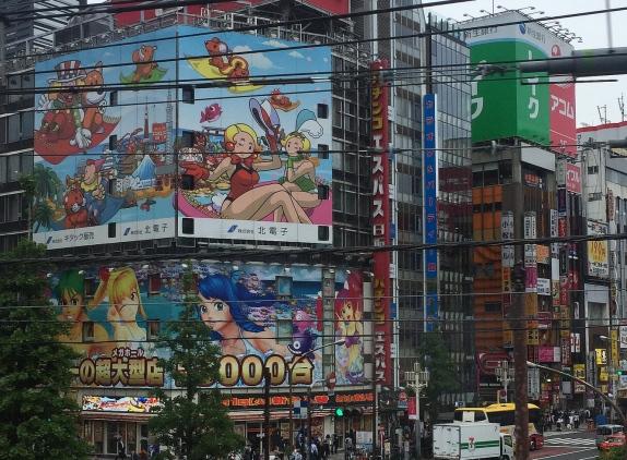 Tokyo_IMG_2462(1)