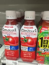 Kágome, los ricos tomates, buenos para la digestión (only funny in Spanish :P)