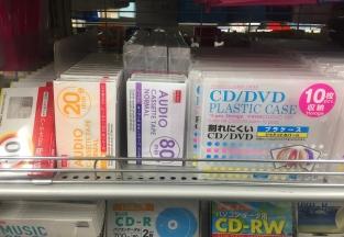 Osaka_IMG_0796