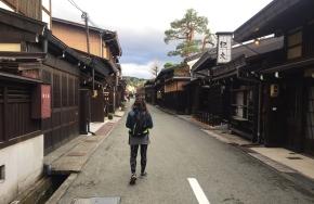 Traditional street in Nara. // Vieja calle típica en Nara.